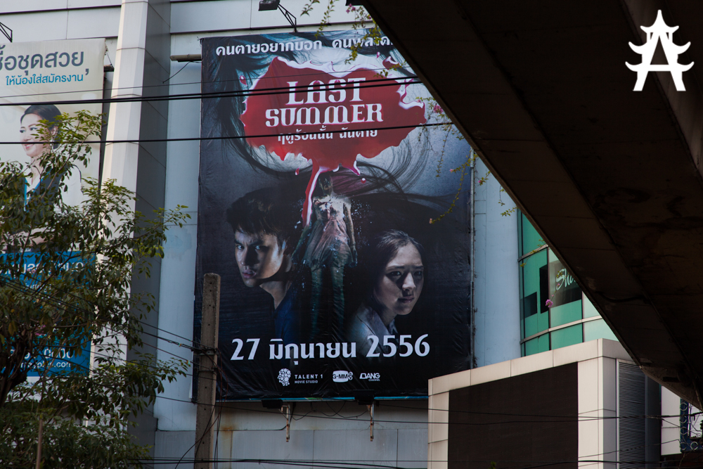 Movie Poster with the buddhist year 2556 on it