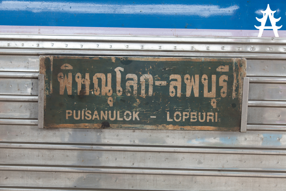 Sign on Train