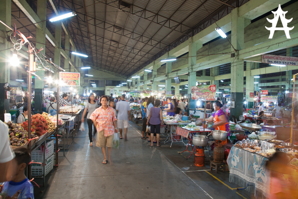 Roi Et Thailand  city images : stroll through the fresh market of Roi Et Thailand 13