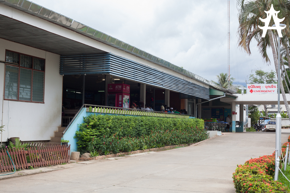 Pai Hospital outside