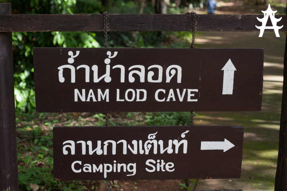 Sign for the cave